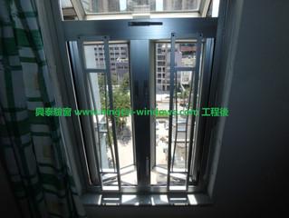 將軍澳窗花 | 安寧花園窗花 | 窗花 | 鋁窗窗花 | 窗花價錢 | 窗花款式