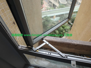 屯門驗窗 | 山景邨驗窗 | 驗窗 | 強制驗窗 | 鋁窗維修 | 強制驗窗收費 | 強制驗窗合資格人士