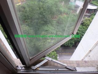 柴灣驗窗 | 樂軒臺驗窗 | 驗窗合資格人士 | 屋宇署認可驗窗承辦商