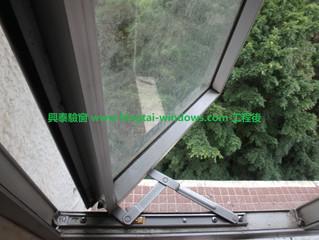 牛頭角驗窗 | 安基苑驗窗 | 驗窗公司 | 興泰驗窗