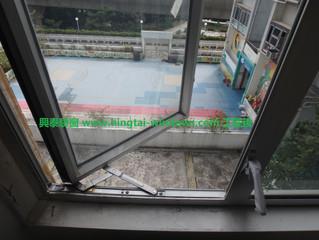 沙田驗窗 | 花園城驗窗 | 強制驗窗 | 鋁窗維修 | 驗窗公司 | 驗窗價錢 | 驗窗紙