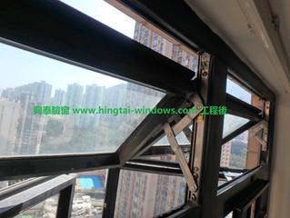 馬鞍山驗窗 | 新港城驗窗 | 強制驗窗 | 鋁窗維修 | 驗窗公司 | 驗窗收費 | 驗窗程序