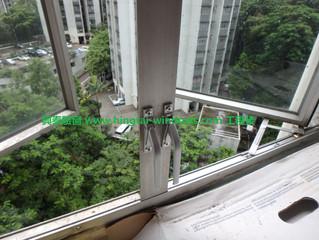 荃灣驗窗 | 麗城花園驗窗 | 驗窗 | 驗窗公司