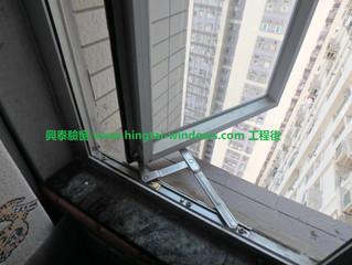 大埔驗窗 | 明雅苑驗窗 | 強制驗窗 | 鋁窗維修 | 驗窗公司 | 驗窗收費 | 驗窗程序