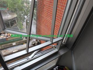 上水驗窗 | 天平邨驗窗 | 驗窗 | 驗窗公司