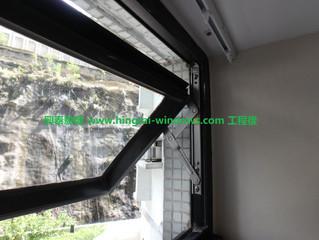 太古驗窗 | 康怡花園驗窗 | 驗窗 | 驗窗公司