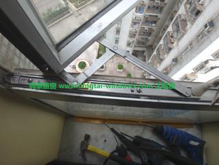 屯門驗窗 | 海翠花園驗窗 | 強制驗窗 | 鋁窗維修 | 驗窗公司 | 驗窗價錢 | 驗窗紙