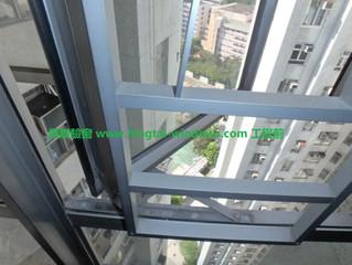 大圍驗窗 | 海福花園驗窗 | 驗窗 | 驗窗公司