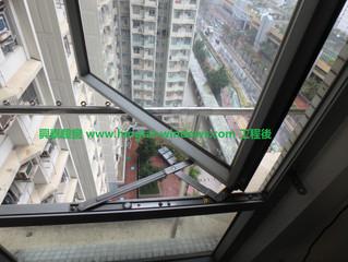 天水圍驗窗 | 天頌苑驗窗 | 強制驗窗 | 鋁窗維修 | 驗窗公司 | 驗窗收費 | 驗窗程序