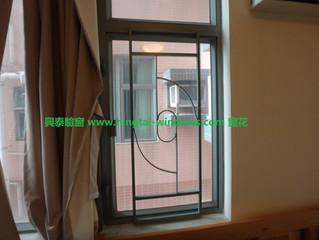西營盤窗花 | 上環窗花 | 帝后華庭窗花 | 窗花 | 鋁窗窗花 | 窗花價錢 | 窗花款式