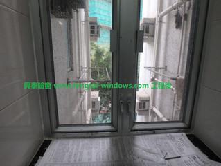 居屋驗窗 | 粉嶺驗窗 | 榮福中心驗窗 | 強制驗窗 | 強制驗窗收費 | 強制驗窗合資格人士 | 鋁窗維修