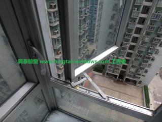沙田驗窗 | 沙田第一城驗窗 | 強制驗窗 | 鋁窗維修 | 驗窗公司 | 驗窗價錢 | 驗窗紙