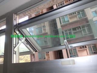 粉嶺驗窗 | 花都廣場驗窗 | 強制驗窗 | 鋁窗維修 | 驗窗公司 | 驗窗價錢 | 驗窗紙