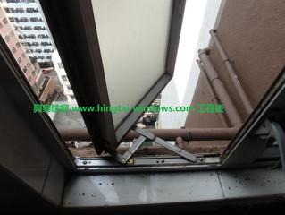 油麻地驗窗 | 油麻地康樂大廈驗窗 | 強制驗窗 | 鋁窗維修 | 驗窗公司 | 驗窗價錢 | 驗窗紙