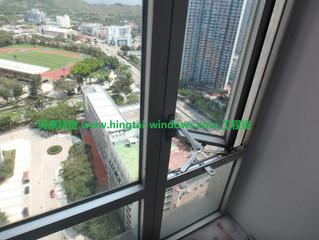 天水圍驗窗 | 嘉湖山莊驗窗 | 強制驗窗 | 鋁窗維修 | 驗窗公司 | 驗窗程序 | 驗窗收費