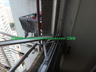 鋁窗維修 | 公屋驗窗 | 大埔廣福邨驗窗 | 強制驗窗公司 | 強制驗窗收費 | 強制驗窗合資格人士