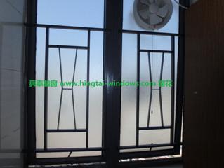長沙灣窗花 | 荔枝角窗花 | 億京廣場窗花 | 窗花 | 鋁窗窗花 | 窗花價錢 | 窗花款式