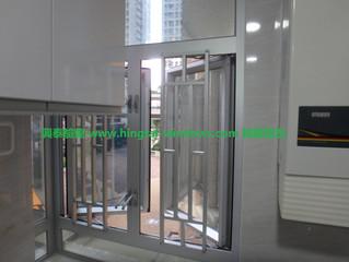屯門驗窗 | 兆禧苑驗窗 | 強制驗窗 | 鋁窗維修 | 驗窗公司 | 驗窗價錢 | 驗窗紙