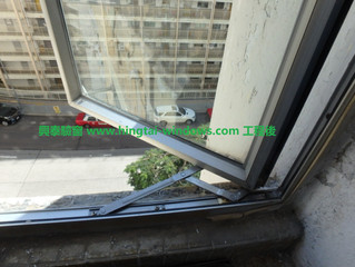 香港仔驗窗 | 華富邨驗窗 | 強制驗窗 | 鋁窗維修 | 驗窗公司 | 驗窗價錢 | 驗窗紙