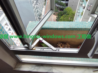 將軍澳驗窗 | 居屋驗窗 | 頌明苑驗窗 | 強制驗窗 | 鋁窗維修 | 驗窗公司 | 驗窗價錢 | 驗窗紙