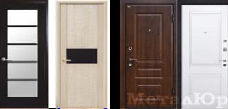 двери для сайта_edited.png