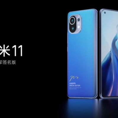 Xiaomi Launches its first Flagship for 2021 - Mi 11 powered by Snapdragon 888