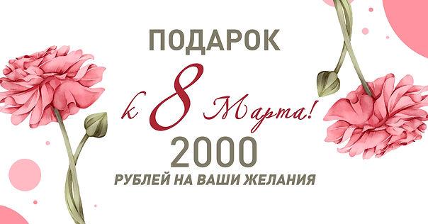 uds2021.jpg