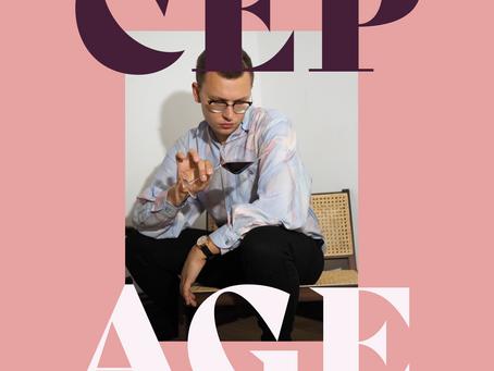 Cépage: The Visual Element