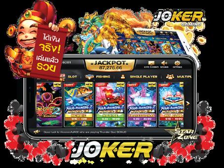JOKER123 เกมสล็อตออนไลน์ | ทางเข้าjoker