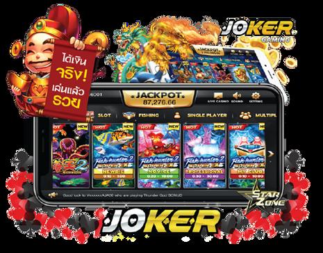JOKER123 เกมสล็อตออนไลน์   ทางเข้าjoker