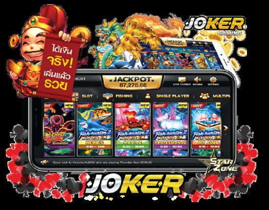joker_gaming.png