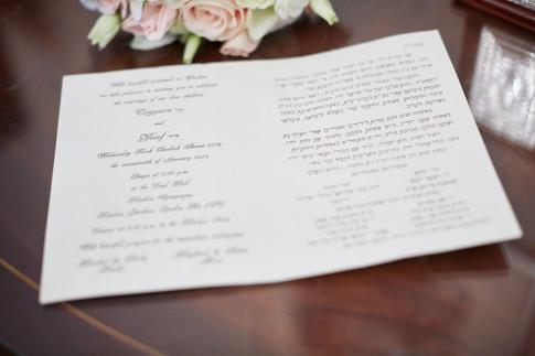 צלמי חתונה מומלצים