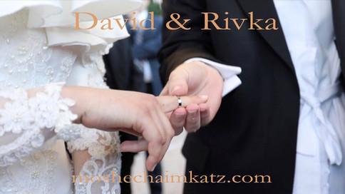 וידאו חתונה