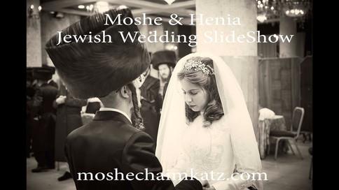 מצגת חתונה