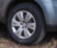 Фото рынок автомобильных дисков
