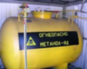 Маркетинговое исследование рынка метанола