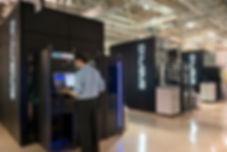Исследование рынка квантовых компьютеров