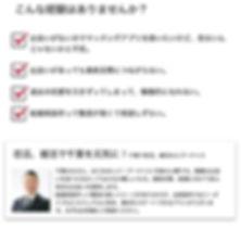 ブーケトス 2.JPG