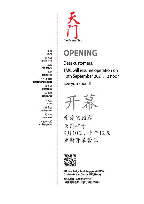 Opening.1.jpg