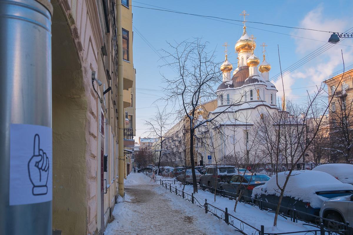 Храм Ксении Петербургской на Лахтинской улице