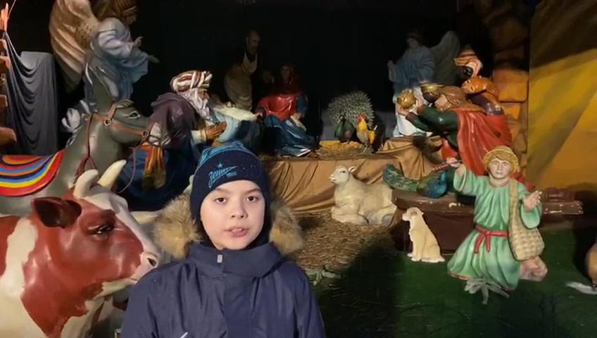 Поздравление с Рождеством Христовым 1