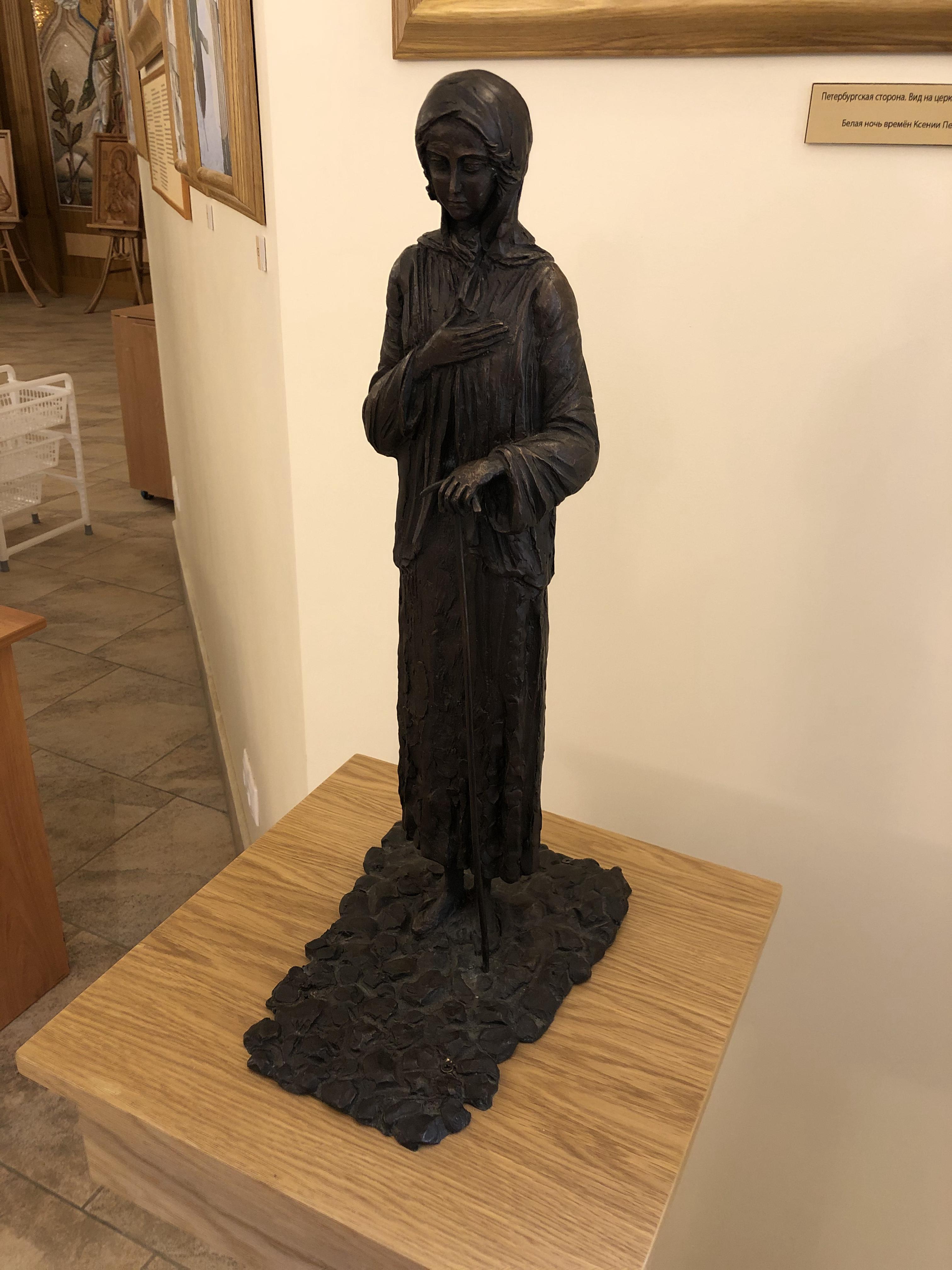 Скульптура святой Ксении Блаженной