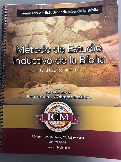 Inductive Bible Study - Spanish Manual