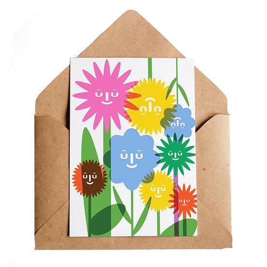 LOTTIE HALL Flowers Card