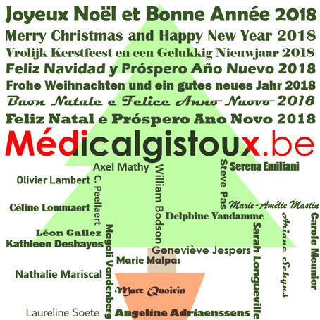 Joyeux Noël et Bonne Année 2018