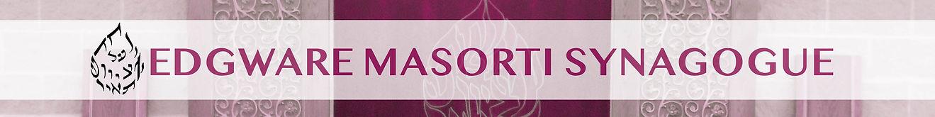 EMS Website Banner