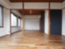 マンションリノベーション アカシア 無垢フローリング 和室 古民家 黒板 珪藻土