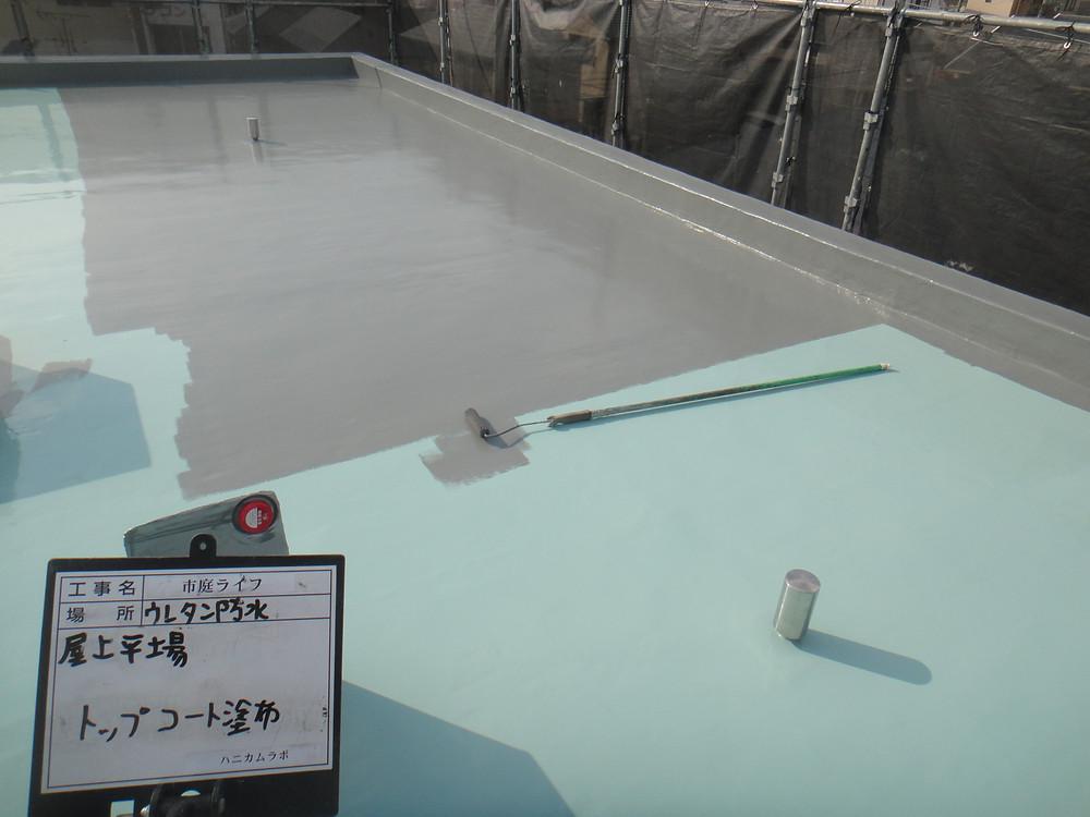 ハニカムラボ防水改修
