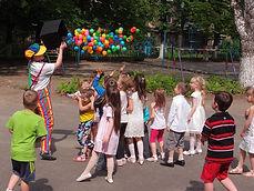 Children's Entertainment.jpg