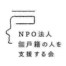 mukoseki_logo_wh_A.JPG